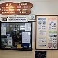 天上山公園-16.jpg