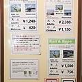 天上山公園-15.jpg