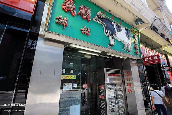 福龍新街散策-8.jpg