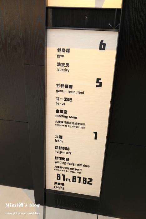 台南老爺酒店-42.jpg