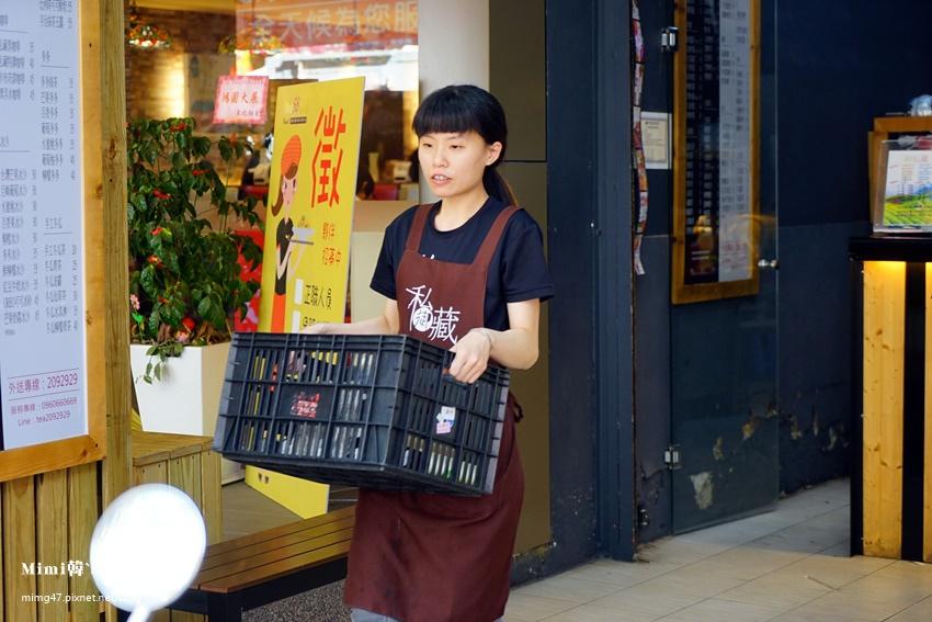 私藏投幣奶茶-5.jpg