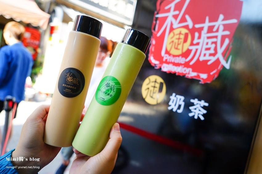 私藏投幣奶茶-15.jpg