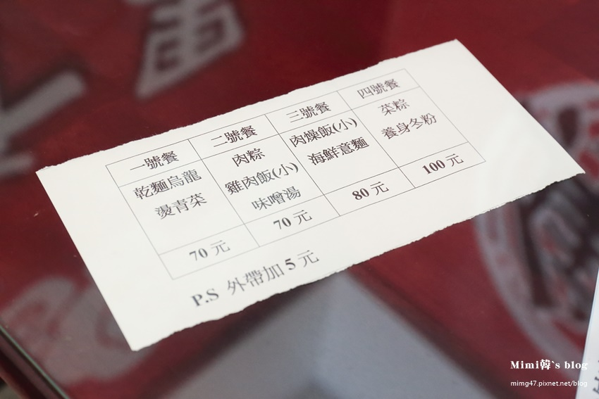 善化集香-10.jpg