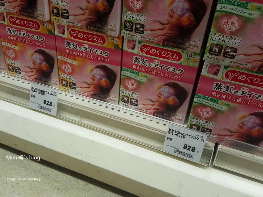 名古屋千里馬藥妝-18.jpg