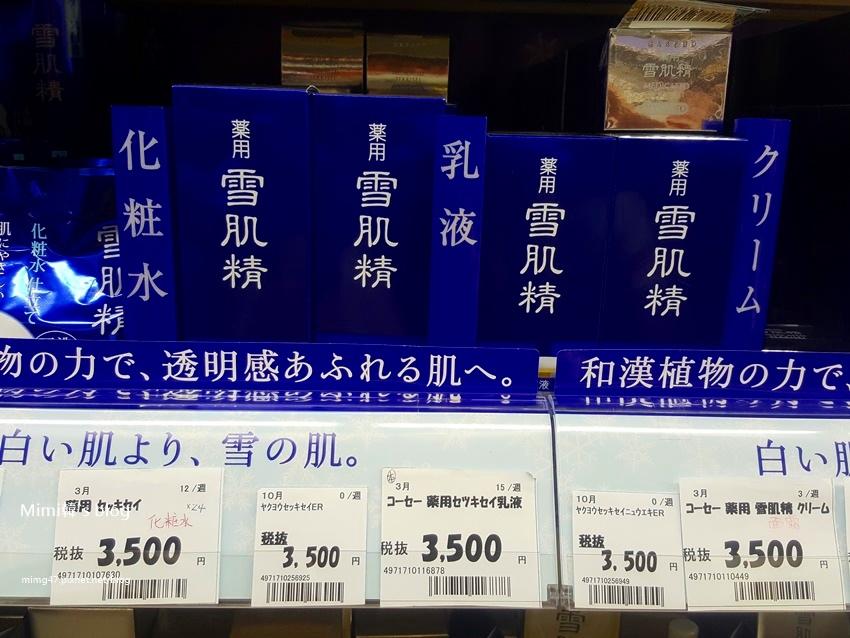名古屋千里馬藥妝-16.jpg