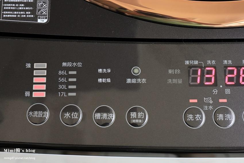 洗衣機-12.jpg