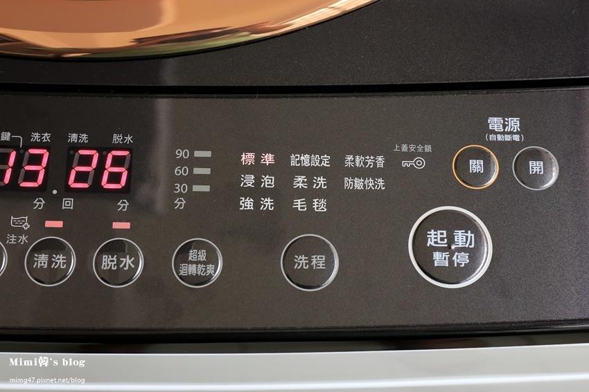 洗衣機-11.jpg