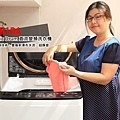 洗衣機-1.jpg