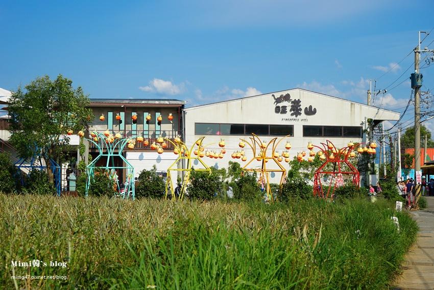 旺萊山-2.jpg