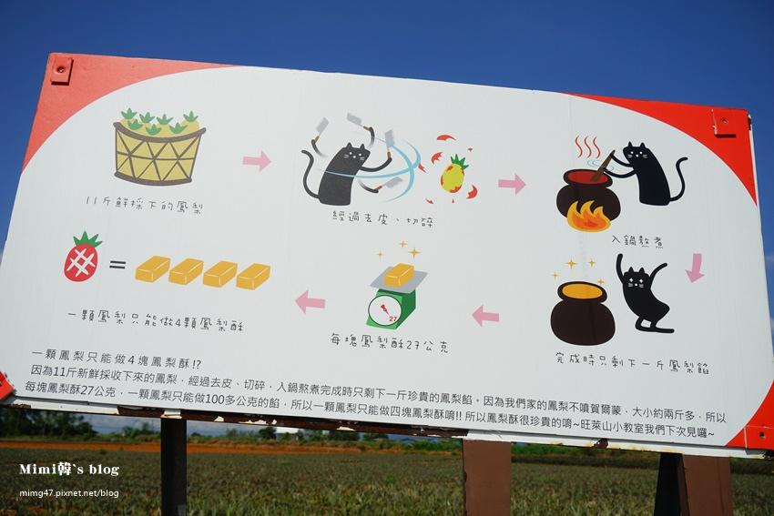 旺萊山-24.jpg