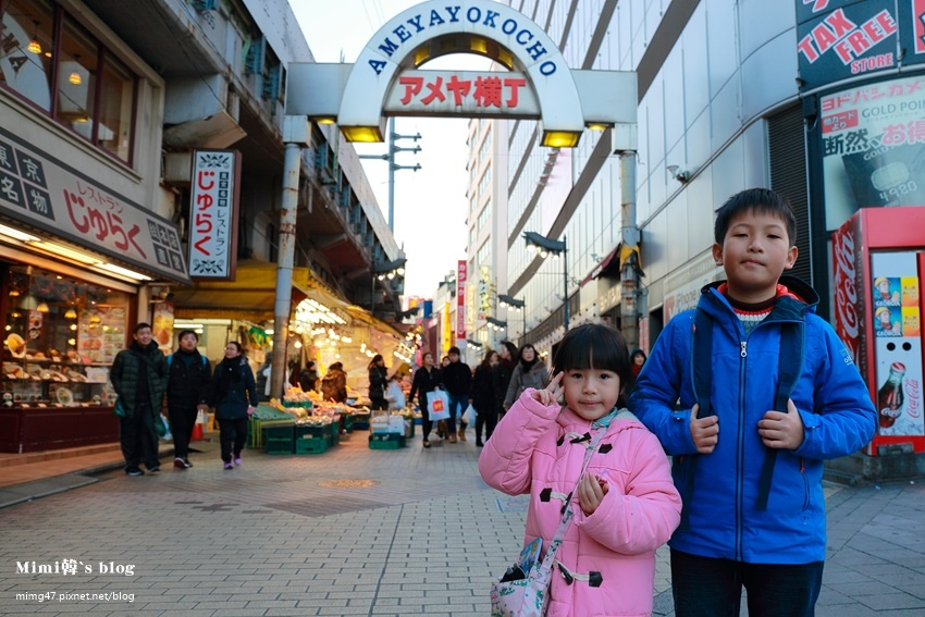 日本阿美橫丁-3.jpg