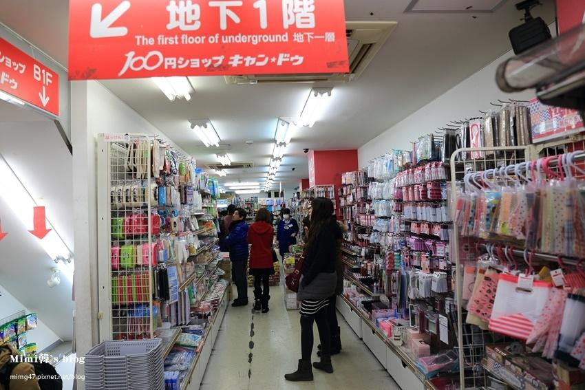 日本阿美橫丁-13.jpg