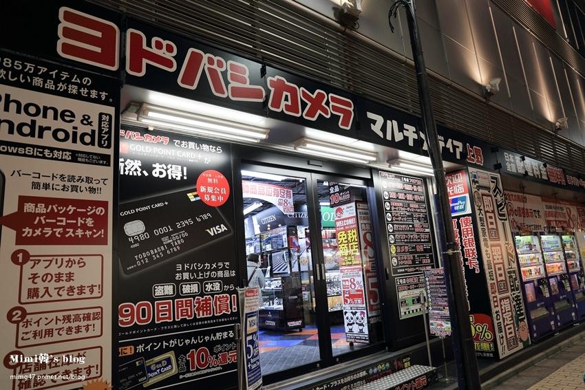日本阿美橫丁-17.jpg