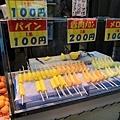 日本阿美橫丁-26.jpg