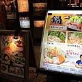 日本阿美橫丁-33.jpg