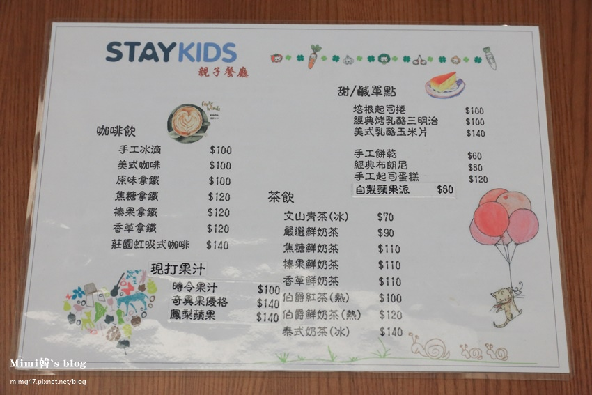親子餐廳STAYKIDS-11.jpg