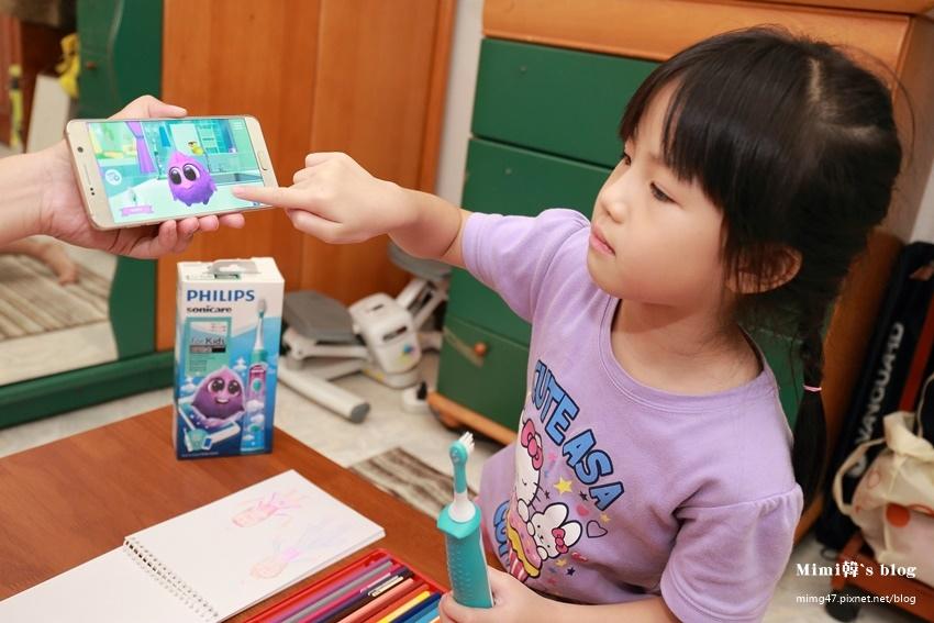 兒童電動牙刷-13.jpg