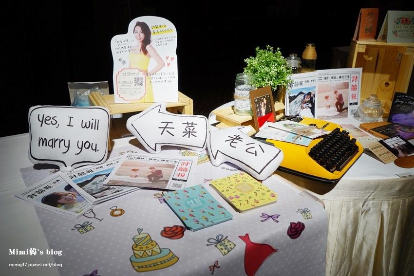 香格里拉婚禮博覽會-5.JPG