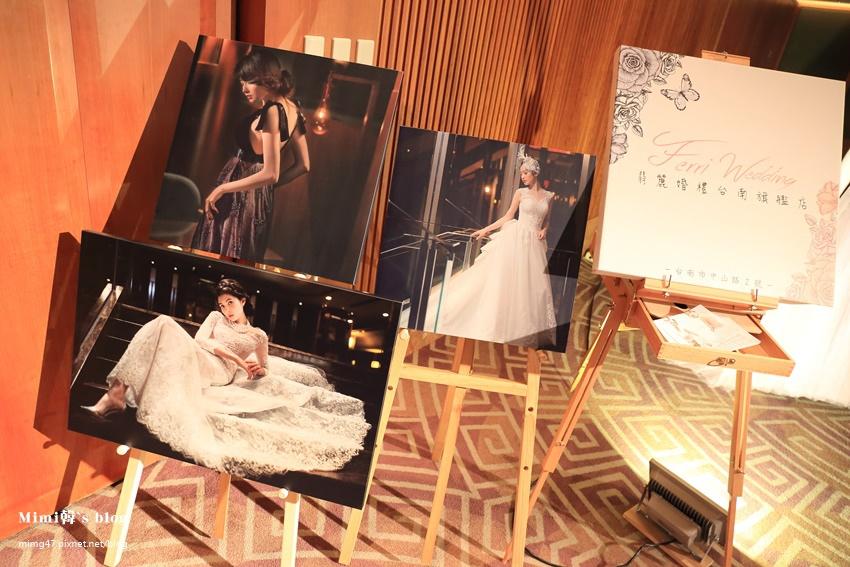 香格里拉婚禮博覽會-9.JPG