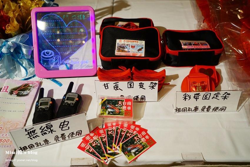 香格里拉婚禮博覽會-12.JPG
