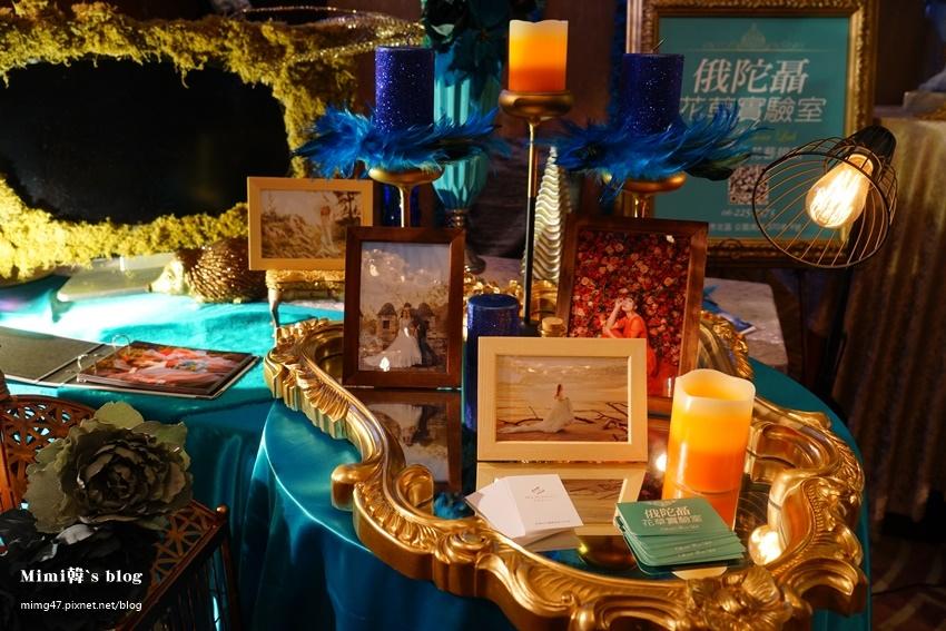 香格里拉婚禮博覽會-13.JPG