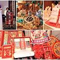 香格里拉婚禮博覽會-19.jpg