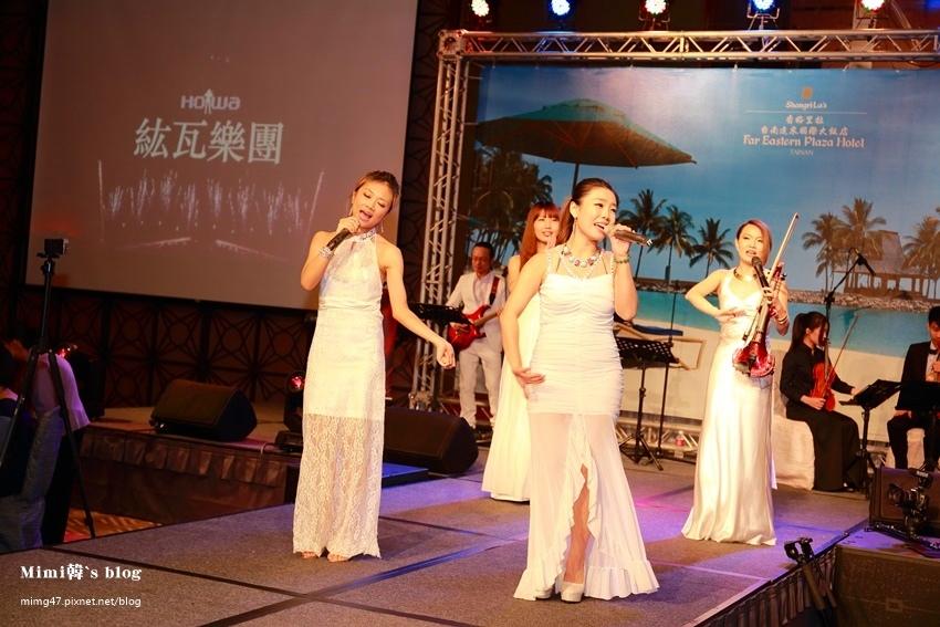 香格里拉婚禮博覽會-23.JPG