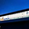池袋太陽城水族館-10.jpg