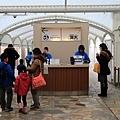 池袋太陽城水族館-12.jpg