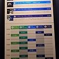 池袋太陽城水族館-18.jpg