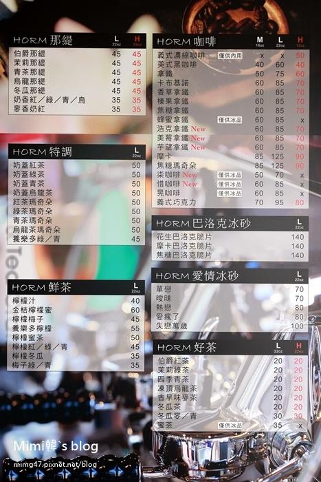 晃咖啡安中店-19.jpg