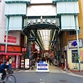 大須商店街-3.jpg