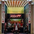 大須商店街-8.jpg