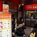 大須商店街-7.jpg