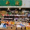 大須商店街-18.jpg