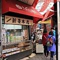 大須商店街-25.jpg