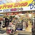 大須商店街-21.jpg