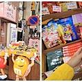 大須商店街-28.jpg