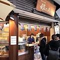 大須商店街-26.jpg
