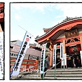 大須商店街-36.jpg