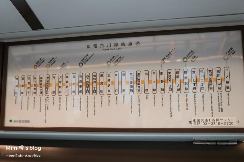 荒川遊園地-5.JPG