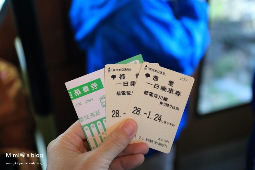荒川遊園地-7.JPG