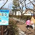 荒川遊園地-11.jpg
