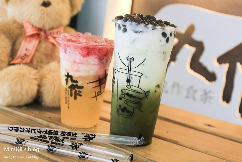 內湖丸作食茶-12.jpg