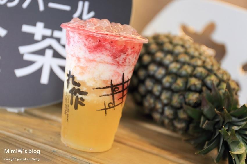 內湖丸作食茶-9.jpg