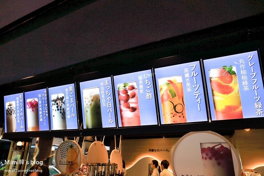 內湖丸作食茶-7.jpg