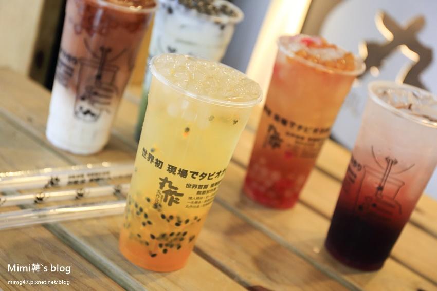 內湖丸作食茶-14.jpg