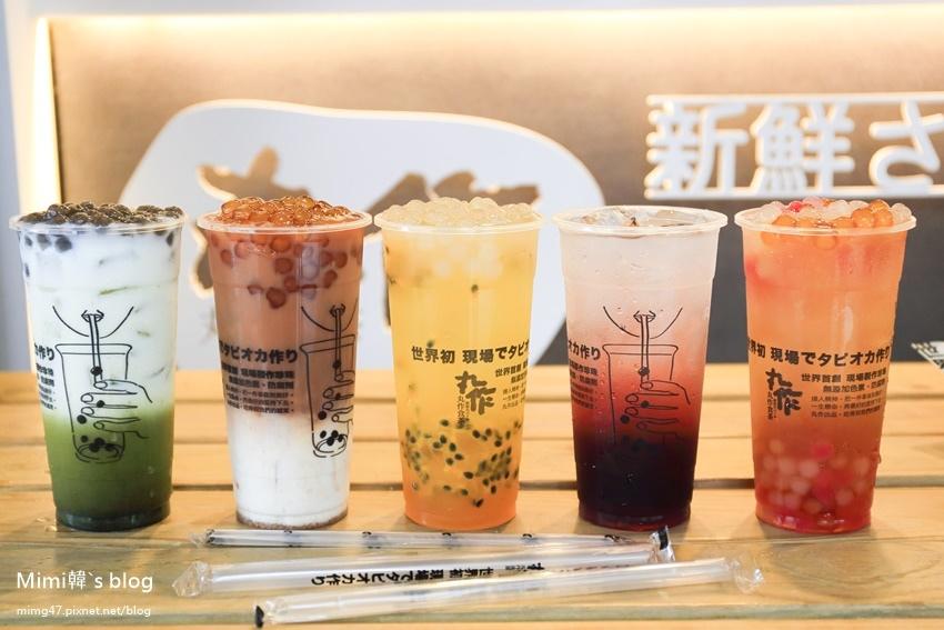 內湖丸作食茶-17.jpg