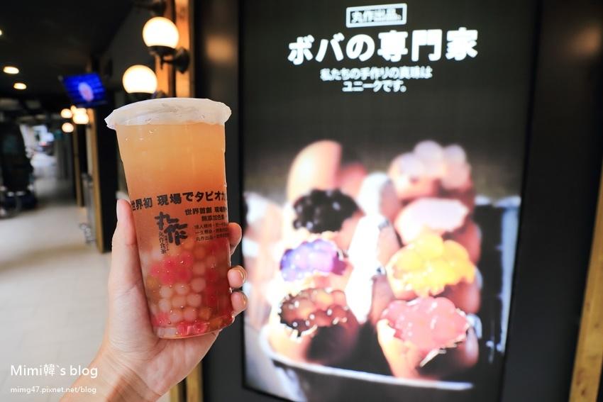 內湖丸作食茶-16.jpg