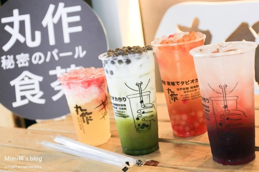 內湖丸作食茶-18.jpg